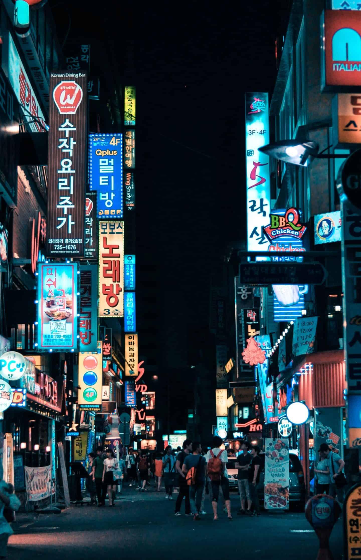 Seoul,black expat friendly city
